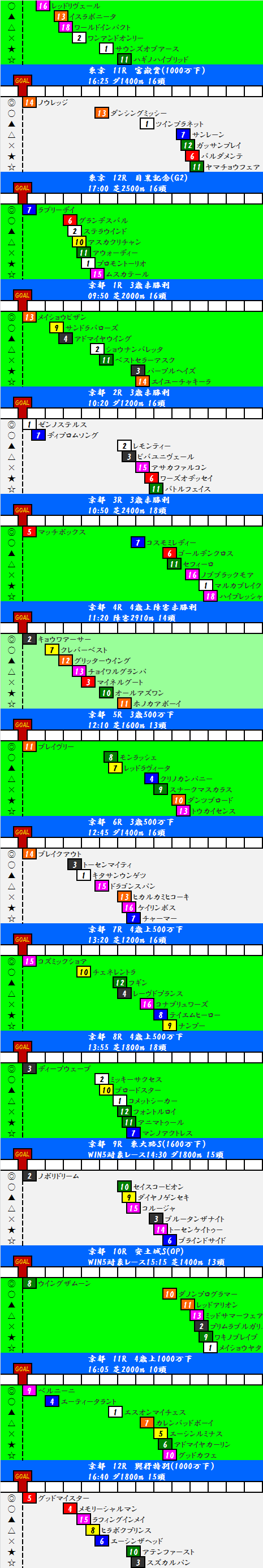 201406012.png