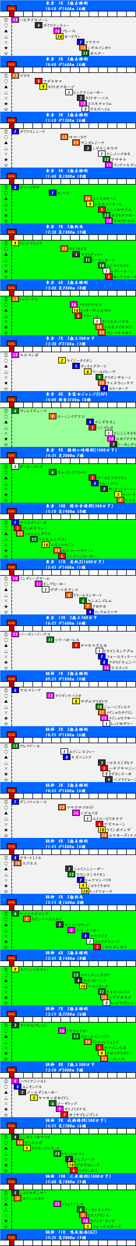 201406071.png