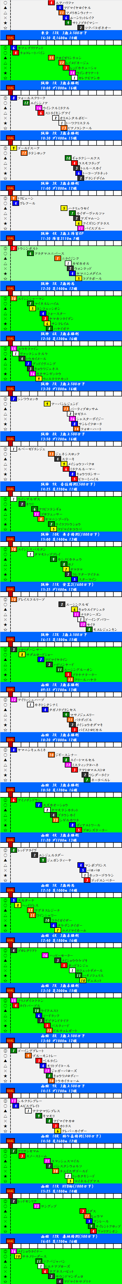 201406142.png