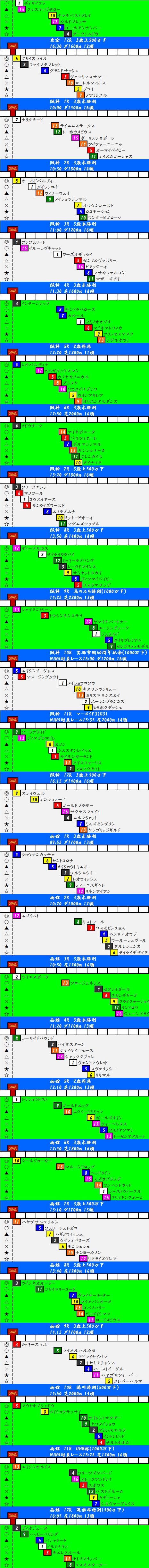 201406152.png