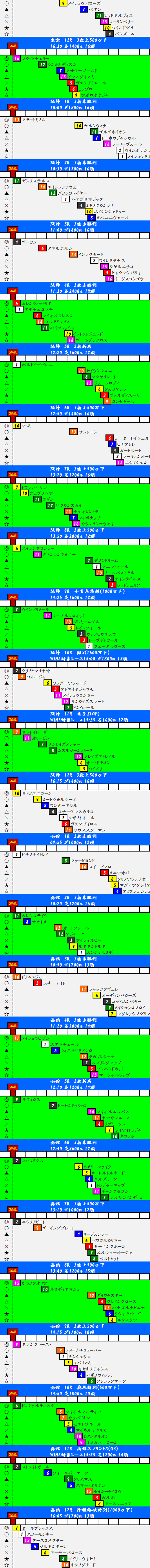 201406222.png