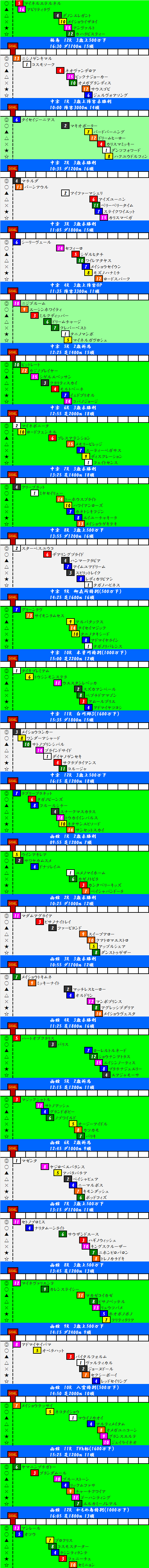 201407052.png