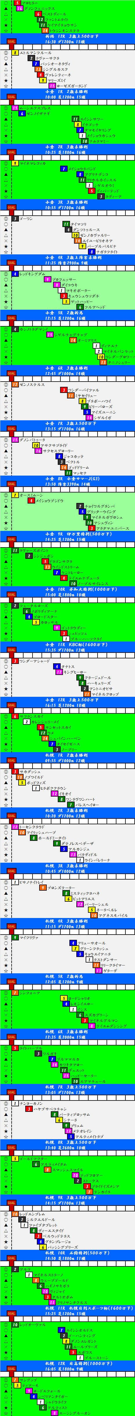201408022.png