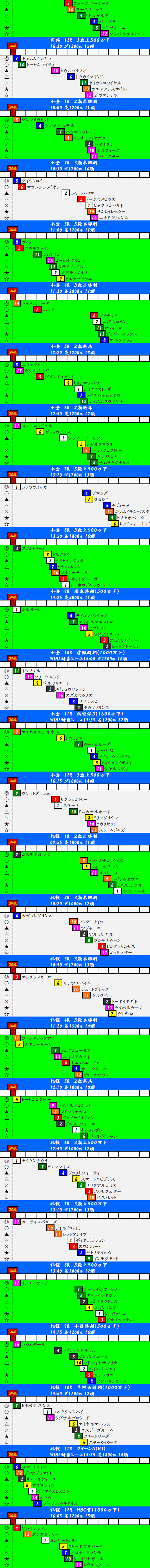 201408032.png