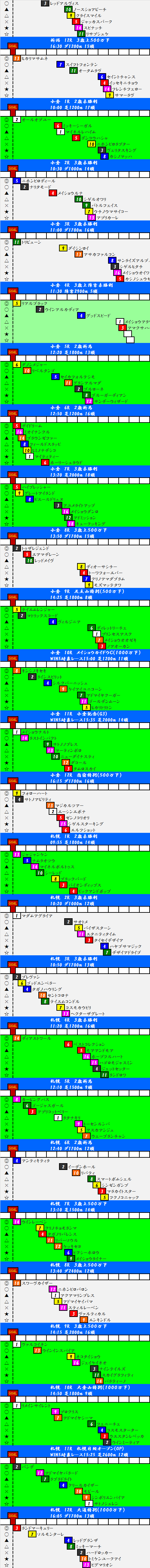 201408102.png