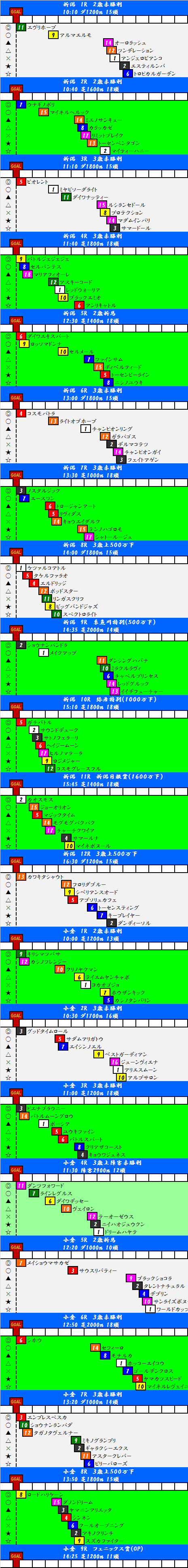 201408161.png