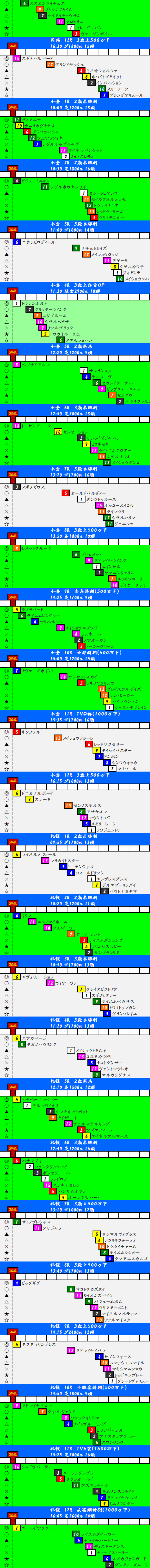 201408232.png