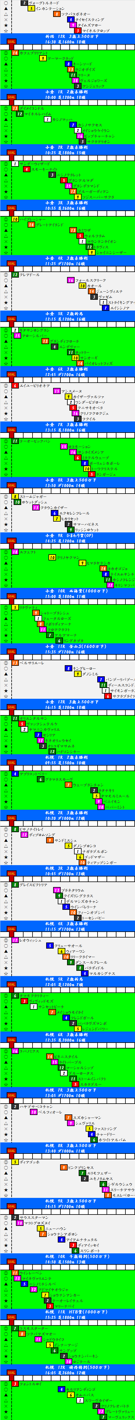 201408302.png