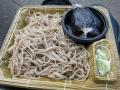 takabocchikougen7603.jpg