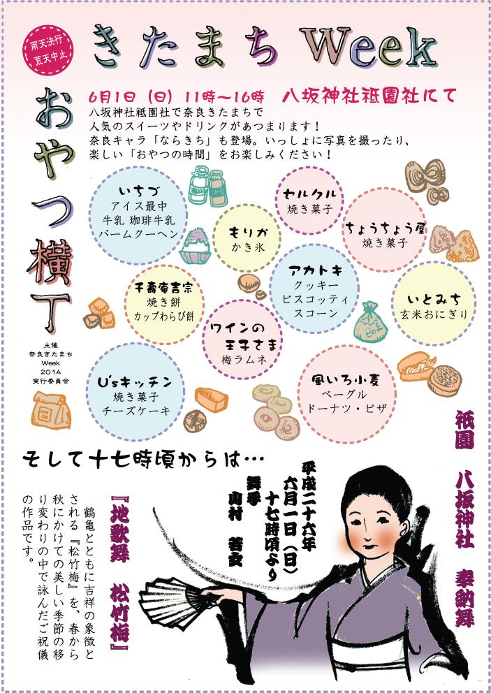 oyayoko_hounoumai_20140527121427cc8.jpg