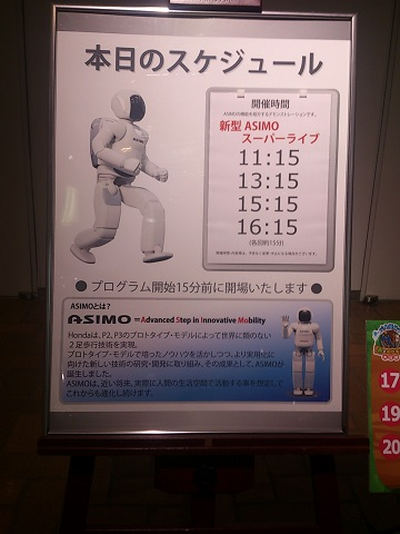 DSC_1115_2014082621004381a.jpg