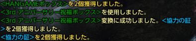 TERA_ScreenShot_20140804_142227.jpg