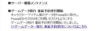 ikou3.jpg