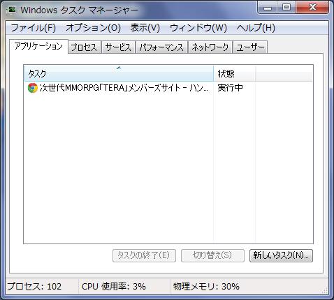 kyousei2.jpg