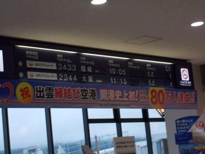 お悔みの旅05