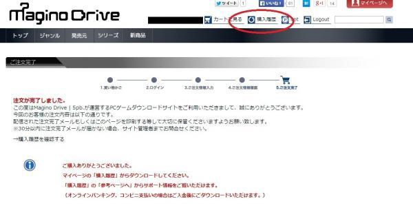 ever173_convert_20140531213321.jpg