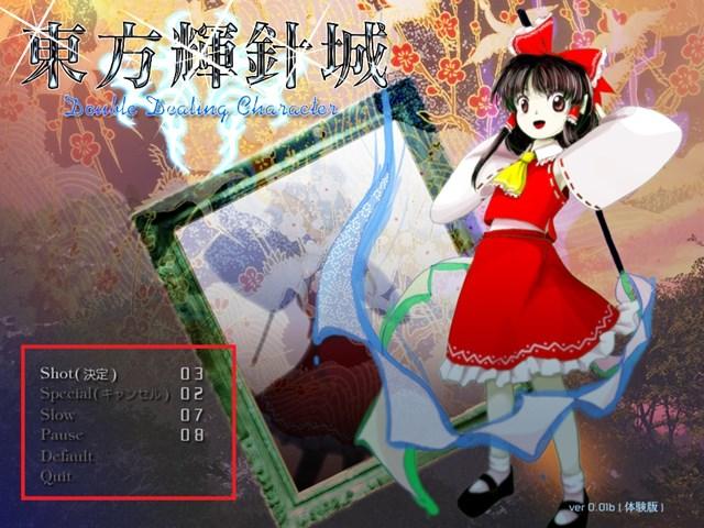 kisinjou2_R.jpg