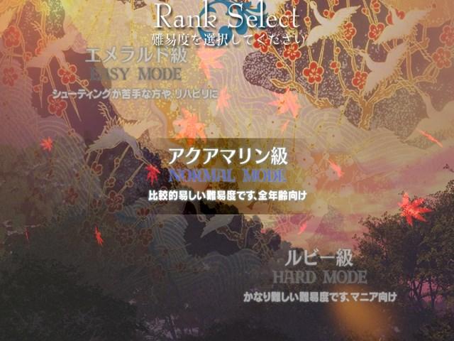 kisinjou3_R.jpg