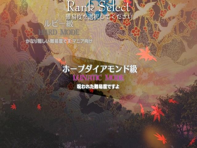 kisinjou4_R.jpg