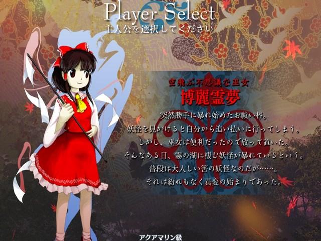 kisinjou5_R.jpg