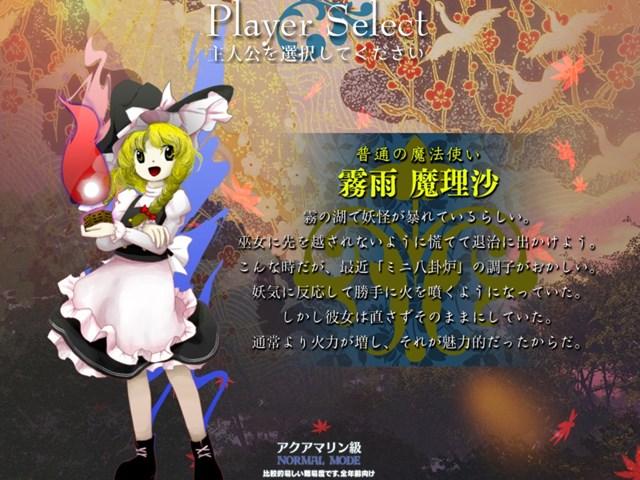 kisinjou6_R.jpg