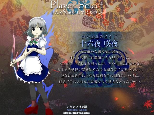 kisinjou7_R.jpg