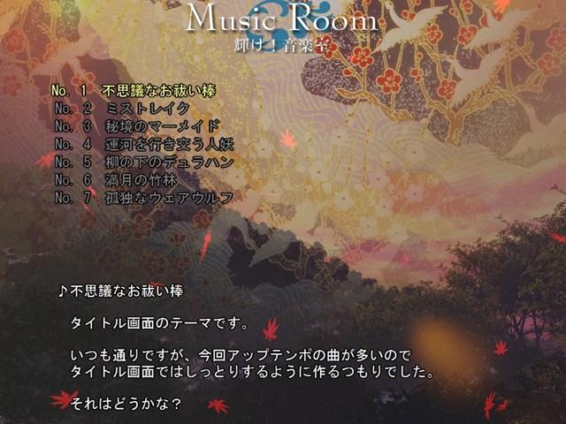 kisinjou_R.jpg