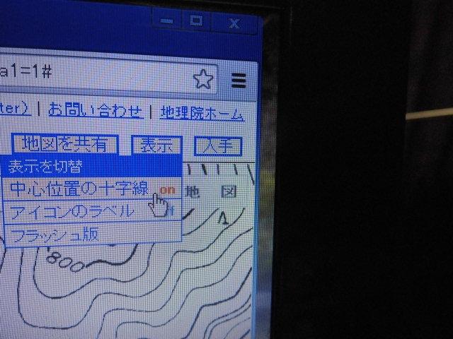CIMG0915.jpg
