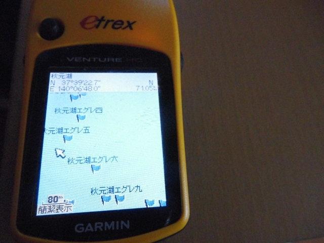 CIMG0937.jpg