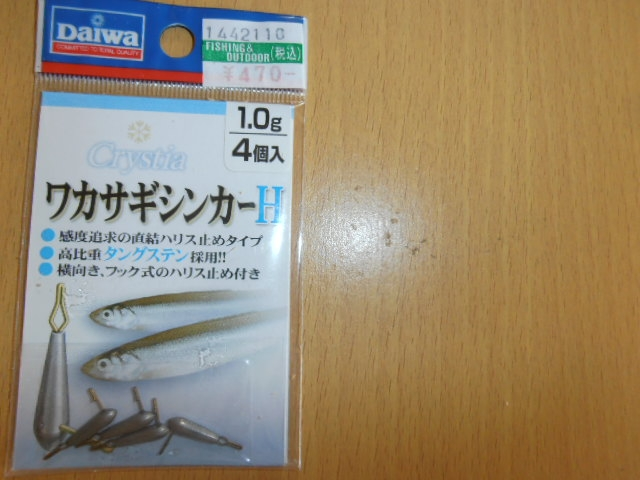 P3250518.jpg