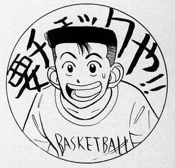 hikoichi.jpg