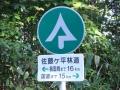 20140622_69.jpg