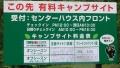 DSCF4362.jpg