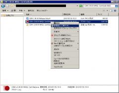 FDTI_DRV_Install2r.png