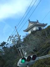 kakegawajob.jpg