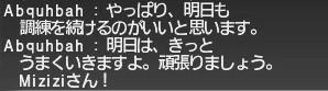 無題-24bitカラー-02