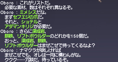 bandicam 2014-04-13 10-31-07-342