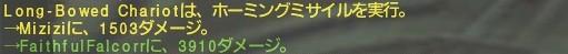 bandicam 2014-04-19 13-51-12-222