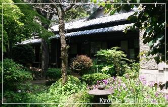 夏目漱石の家
