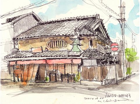 20140824 味噌 池田屋