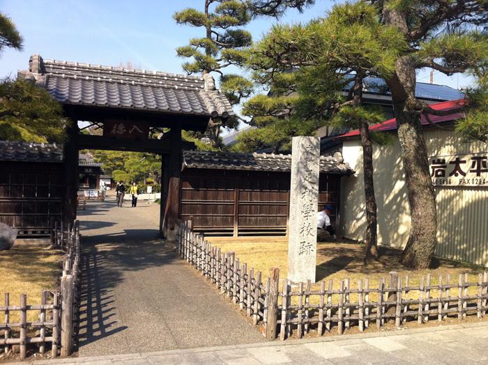 15ashikaga.jpg