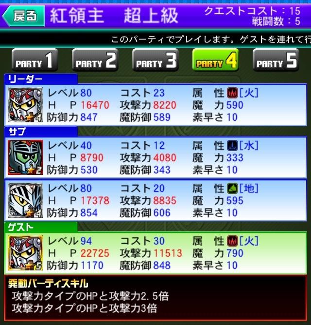 fc2blog_20140318110148a69.jpg