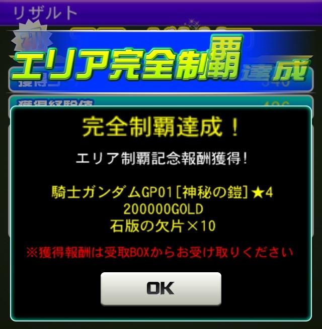 fc2blog_201403192226438cf.jpg