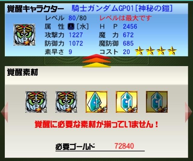 fc2blog_201403192227054ca.jpg