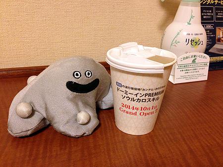 ホテルのコーヒーサービス