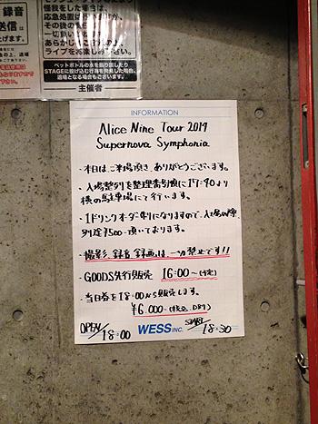 AliceNineTour2014.jpg