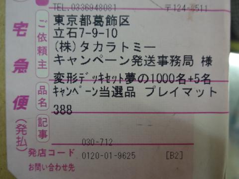DSC00580_convert_20140705124046.jpg