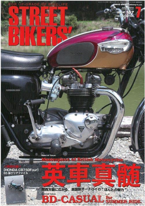 SB167-表500