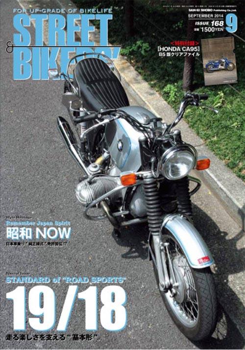 SB168-表1-new-350x500
