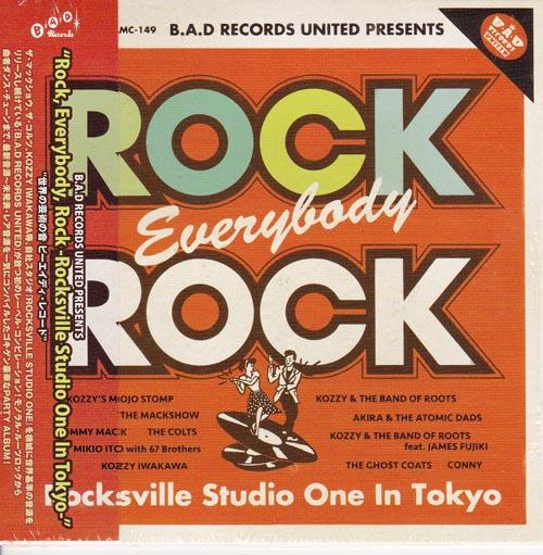 rockrock.jpg